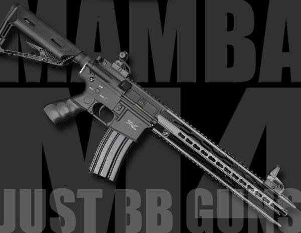 SR4 MAMBA M GEN2 AIRSOFT GUN